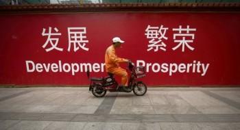 CHINAEconomy_large